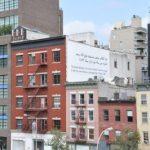 NYC: Chelsea