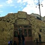 Gran Teatro Príncipe Pío
