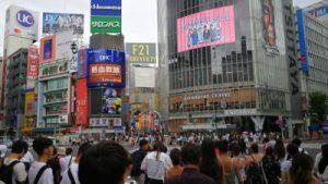 WOMANWORD in Japan. Descubre Tokio en tres días.